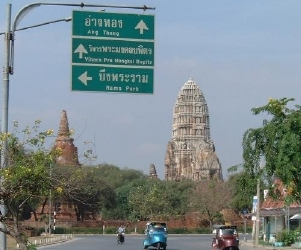 Wat Ratchburana, from busy downtown Ayutthaya