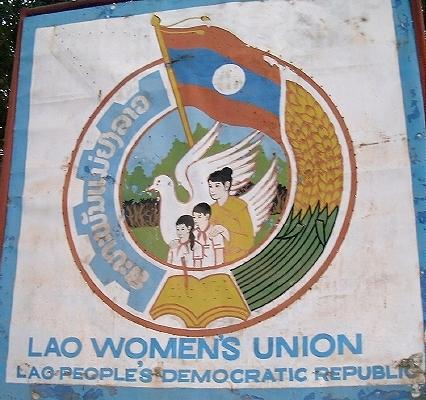 A sign commemorating the Lao Women's Union.