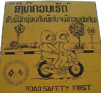 From Laos:  Road Safety.