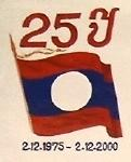 25th Anniversary of the People's Democratic Republic of Laos