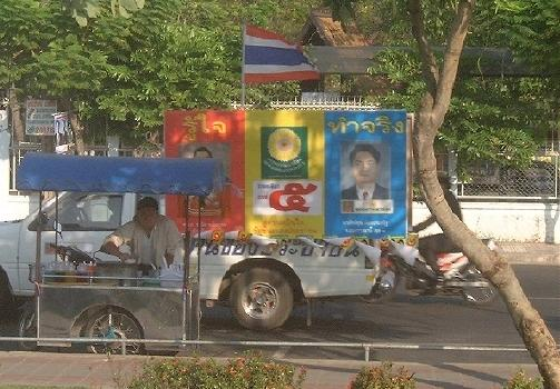 And ANOTHER Thai election poster...