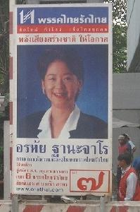 We saw many female candidates running for office; here's a poster of one.