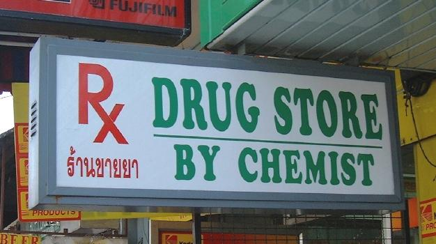 A great name for a CD:  Drug Store by Chemist.  I've heard Chemist is a pretty good band.