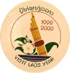 A sticker urging people to visit Laos... although you only ever saw them once you were already there!   :-)